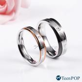 情侶對戒 ATeenPOP 情侶戒指 白鋼戒指 再續幸福 單個價格 情人節禮物