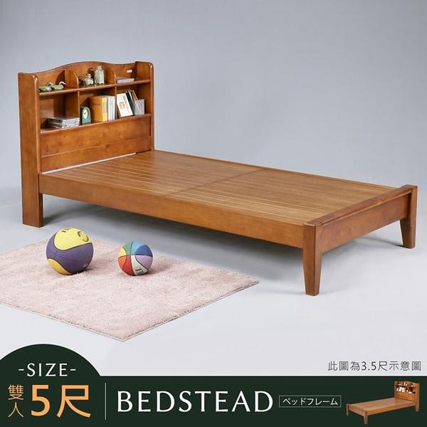 YoStyle 松本床架組-雙人5尺 雙人床 床組 新房 實木 專人配送