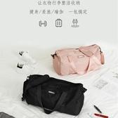 健身包干濕分離包男女旅行袋便攜泳衣收納袋沙灘包【英賽德3C數碼館】