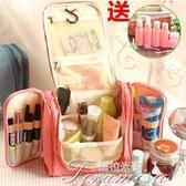 化妝收納包-旅行必備收納包洗漱用品套裝便攜出差手提男女防水 提拉米蘇