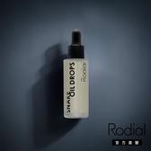 Rodial 鎖時無痕精華油 31ml(英國皇室御用品牌)