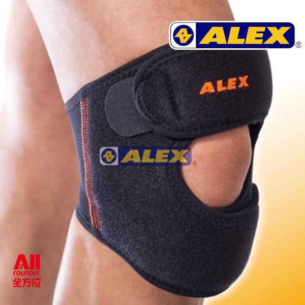 【ALEX 專業護具】護具 -潮型系列-膝關節 護具-M/L(N02)【全方位運動戶外館】