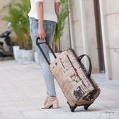 拉桿包女手提包旅行包男大容量行李包旅游包簡約手拖防水待產包袋 LX 衣間迷你屋