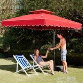戶外遮陽傘戶外傘大型沙灘太陽傘擺攤傘方折疊雨傘庭院傘室外防曬igo  莉卡嚴選