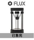 FLUX Delta+ 數位成型機 豪華...