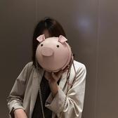 女士背包上新搞怪可愛萌小包包女時尚潮正韓迷你小豬包鏈條斜挎包【快速出貨】