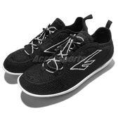 HI-TEC Zuuk M 絲瓜鞋 戶外專用品牌 黑 白 輕量休閒鞋 男鞋【PUMP306】 O002333025