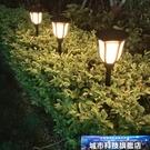 太陽能燈 戶外庭院燈家用防水花園別墅地插草坪燈景觀裝飾路燈火焰燈 DF城市科技