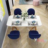 餐椅 餐椅組合北歐大理石長桌子家用輕奢小戶型現代簡約長方形餐椅T 6色