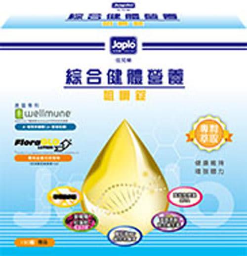 佳兒樂 綜合健體營養素咀嚼錠 3錠X50包入(專利β-葡聚多醣體)【德芳保健藥妝】