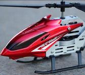 超大型充電合金遙控耐摔直升無人飛機模型DL5832『伊人雅舍』