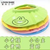 618好康鉅惠寶寶洗頭帽嬰兒童防水護耳浴帽可調節洗發帽