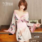 日系和服久慕雅黛日式睡衣和服性感情趣騷成人開檔女露乳火辣小胸透明內衣(1件免運)