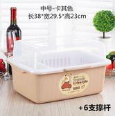 嬰兒奶瓶收納箱盒帶蓋防塵瀝水晾乾架放寶寶餐具的儲存盒子乾燥架jy 699八八折