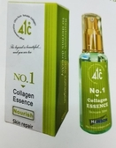41℃ 滋潤型可溶性膠原蛋白修護精華液 50ml/瓶*3瓶