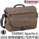 ★福利品★ TAMRAC 達拉克 5836 側背相機包 (24期0利率 免運 國祥貿易公司貨) Apache 6 型 相機包 電腦包