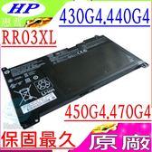 HP 電池(原廠)-惠普 RR03XL,430 G4電池,440 G4電池,450 G4,470 G4,HSTNN-PB6W,HSTNN-UB7C,HSTNN-Q04C
