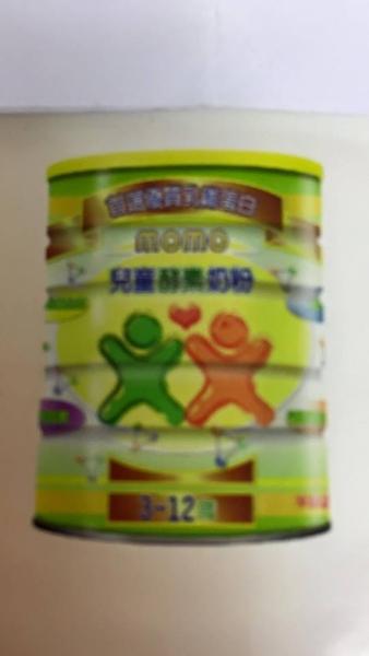 momo 兒童酵素奶粉 1.6Kg(瓶)*6瓶 ~3-12歲兒童