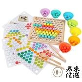 兒童專注力訓練夾豆子珠子親子桌遊戲早教益智力玩具【君來佳選】