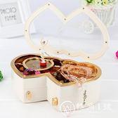 音樂盒八音盒女生跳舞芭蕾舞女孩旋轉公主創意生日禮物兒童首飾盒