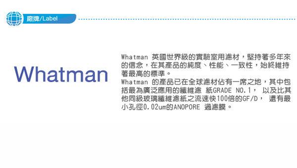 《Whatman®》定量濾紙 Grade NO.43 Quantitative Filter Paper