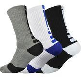 3雙籃球襪男毛巾底純棉中長筒運動襪