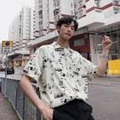 港風網紅襯衫男短袖韓版潮流學生帥氣設計感休閒百搭很仙的花襯衣