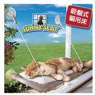 吸盤式貓吊床