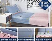網紅純棉單件床罩學生宿舍單人床套男女上下鋪120*230(床罩一件)