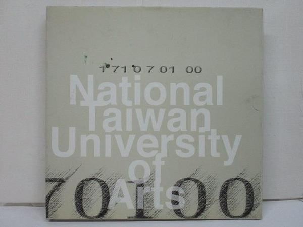 【書寶二手書T1/藝術_EFL】2002 Department of Fine Art-A Collection of Art…
