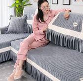 冬季沙發墊毛絨全包萬能套布藝沙發套罩全蓋通用現代防滑家用坐墊YTL·皇者榮耀3C