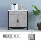 【時尚屋】[DV9]墨爾本2.7尺灰橡仿石面碗盤下櫃DV9-302-免運費/免組裝/餐櫃