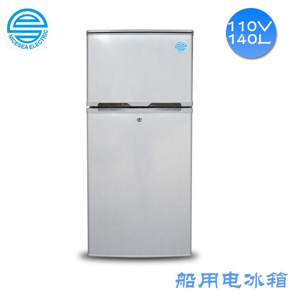 冰箱冷藏櫃110V電冰箱雙門140L升冷藏冷凍冰箱新款 igo 祕密盒子
