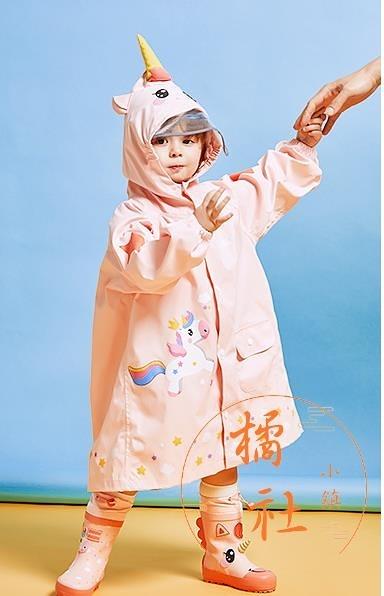 兒童雨衣可愛獨角獸鬥篷式兒童雨披【橘社小鎮】