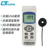 Lutron路昌 記憶式紫外線強度計 UVA-365SD