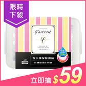 克潮靈 香水環保除濕桶(小蒼蘭&英國梨)350g【小三美日】原價$89