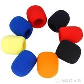 話筒套防塵海綿非一次性加厚麥克風套ktv海綿套防噴罩防摔咪罩套 創時代3c館YJT