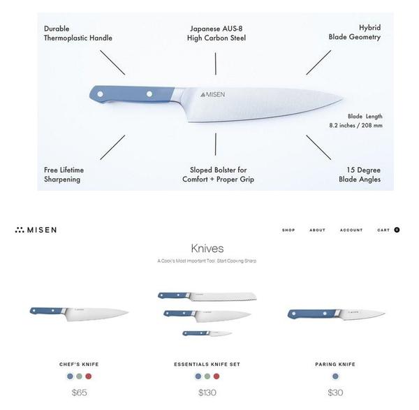 (NG刀) MISEN 8吋 主廚刀 日本AUS-8鋼材(2016 募資crowd funding百萬美元 誕生的一把刀)