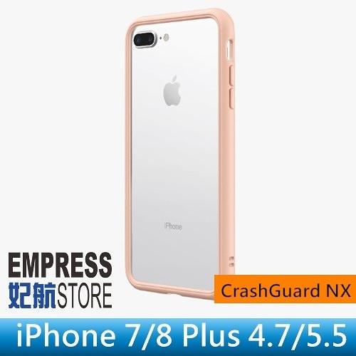 【妃航】原廠犀牛盾 CrashGuard NX iPhone 7/8/SE plus 4.7/5.5 邊框/防摔 不可退換貨