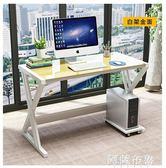 電腦桌 簡約現代電腦台式桌家用學生書桌床上筆記本電腦桌 igo阿薩布魯
