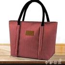 便當袋 飯盒袋防水拉鏈手提便當包卡通媽咪包大號帶飯包學生小方包拎包 伊莎公主