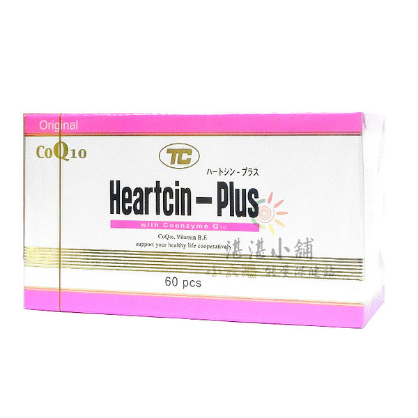 怡美膠囊 Co Q10 Heartcin Plus 60粒裝