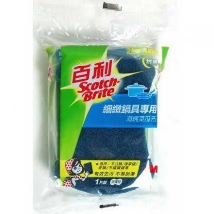 3M 百利細緻鍋具專用海綿菜瓜布 一般包