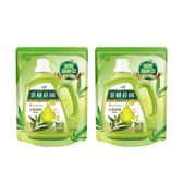 (組)茶樹莊園-茶樹天然濃縮抗菌洗衣精補充包2入
