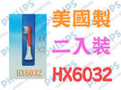 HX6032 兒童專用 四歲以上刷頭