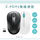 KINYO 2.4G 無線光學滑鼠