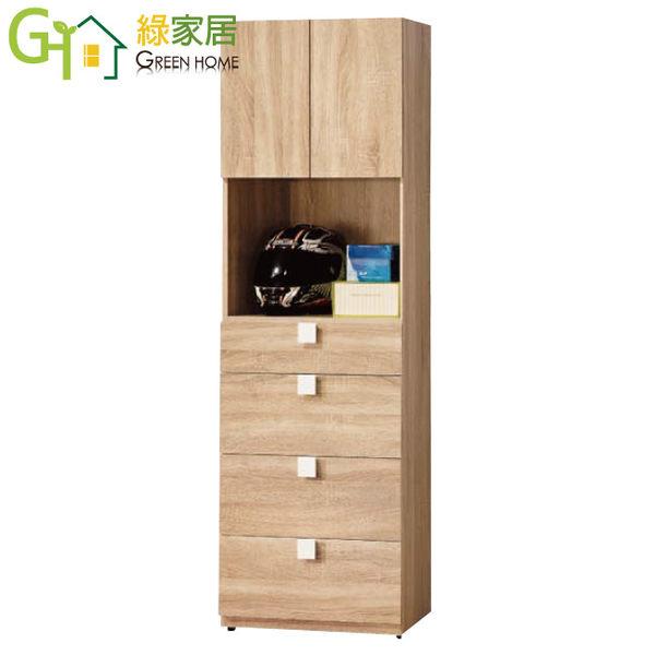 【綠家居】珍妮 時尚木紋2尺四抽高鞋櫃/玄關櫃