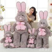 兔邦尼兔子毛絨玩具公仔大號可愛睡覺床上抱枕布娃娃女孩TA6445【極致男人】