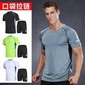 排汗衣 健身衣服男速干跑步運動套裝t恤短袖