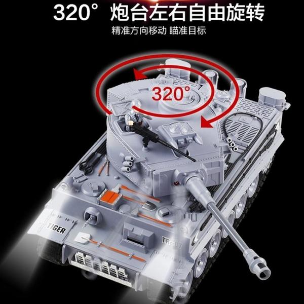 遙控坦克車玩具可發射水彈合金履帶式裝甲車模型兒童玩具男孩3歲 瑪麗蘇DF